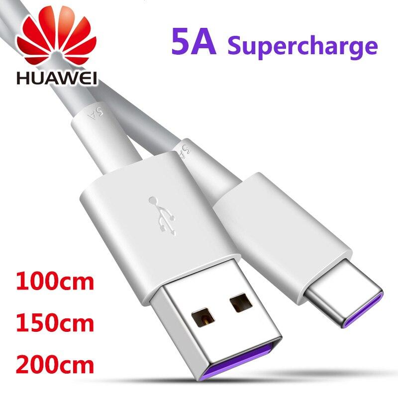 Оригинальный зарядный кабель Huawei 5A
