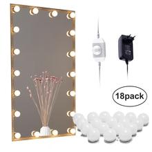 Светодиодный светильник-зеркало, набор голливудских ламп для макияжа, 10/18 лампочек для ванной комнаты, стены, комода с регулируемой яркостью и соединяемой вилкой