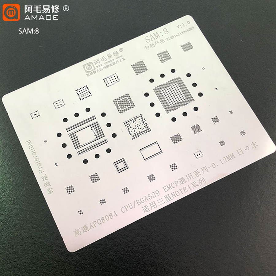 Amaoe BGA Reballing Stencil For SAMSUNG Note4 Qualcomm APQ8084 CPU BGA529 EMCP Chip Tin Plant Net 1