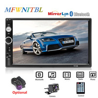 7 Multimedia player bluetooth autoradio 2 din car radio touch screen mp5 digital display 2din car stereo audio backup monitor