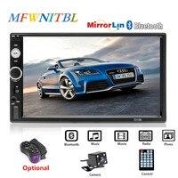 7 Multimedia player bluetooth autoradio 2 din car radio touch screen mp5 digital display 2din car stereo audio backup monitor