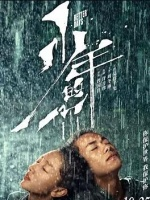 少年的你 (2019)  HD1280高清国语版在线观看MP4下载