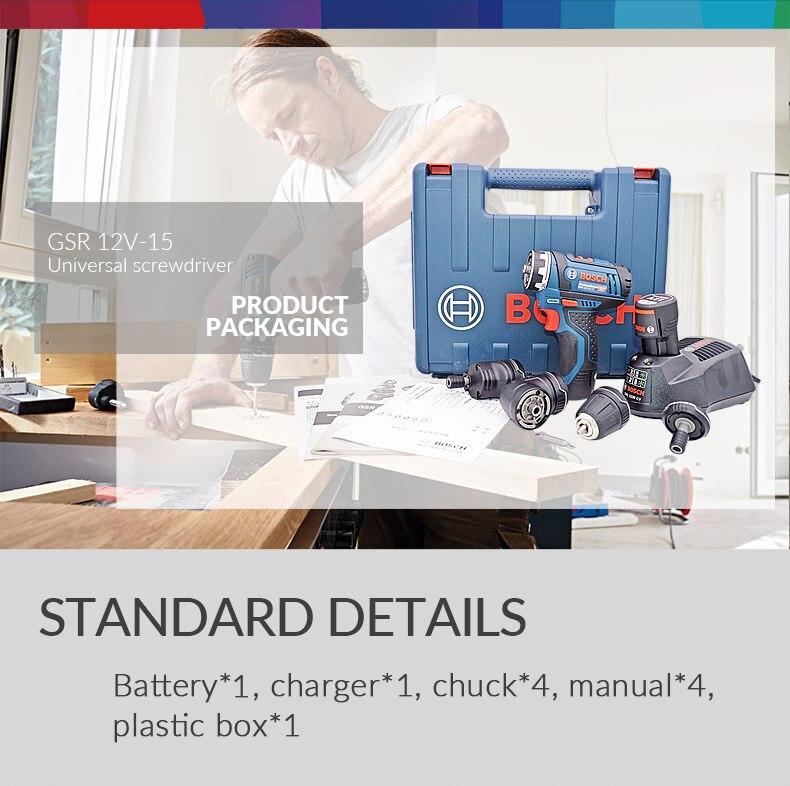 Bosch Universal Screwdriver
