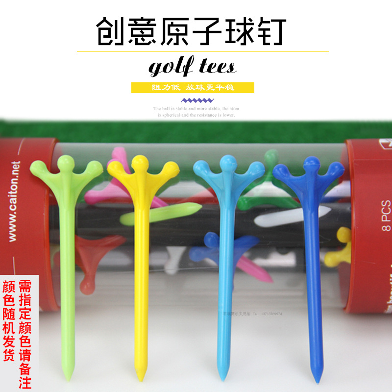 New Style Golf Tee Golf Atomic Ball Studs Zero Resistance Plastic Ball Studs Resistance Low Ball Smooth 9-Color