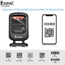 Eyoyo skaner EY-2200 pulpit skaner kodów kreskowych USB przewodowy skaner kodów QR skaner kodów kreskowych czytnik kodów kreskowych skaner platformy automatyczne wykrywanie skanowania tanie tanio CMOS 280 times sec CN (pochodzenie) Nowy Światło lasera Oct-11 screen scanning desktop scanner UPC EAN scan