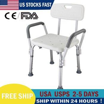 Medical Tool-Free Assembly Spa Bathtub Shower Lift Chair Portable Bath Seat Adjustable Shower Bench White Bathtub Lift Chairs