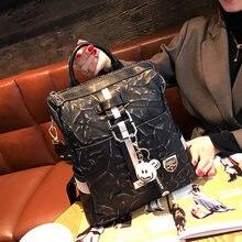 Рюкзак женский складной дорожный в Корейском стиле модный вместительный