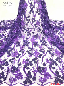Anna purple 2020 african 3d lace fabric high quality embroiderY french net lace applique nigerian tulle fabric 5 yards for dress