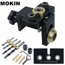 Woodworking 3 in 1 Doweling Jig Kit Vertical Pocket Hole Jig Drilling Guide Locator For Furniture Connecting DIY Household Tools