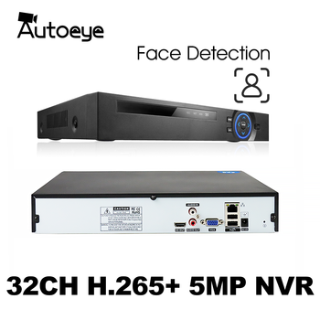 XMeye H.265 HEVC 8CH*4K/32CH*5MP Face Detection Network Video Recorder 32 Channel 5mp IP camera Onvif 2.0 CCTV NVR 2 SATA HDD