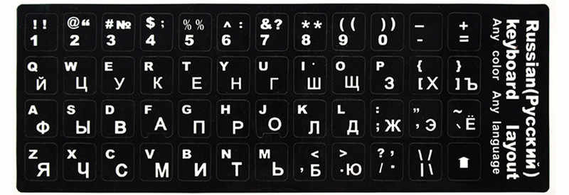 Russische Keyboard Cover Stickers Voor Macbook Laptop Pc Toetsenbord 10 ~ 17 Inch Computer Standaard Brief Layout Keyboard Covers