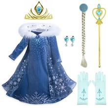 Праздничное платье принцессы; платье Снежной королевы Анны и Эльзы для девочек; маскарадный костюм; Vestidos Fantasia; детская одежда для девочек; комплект Эльзы