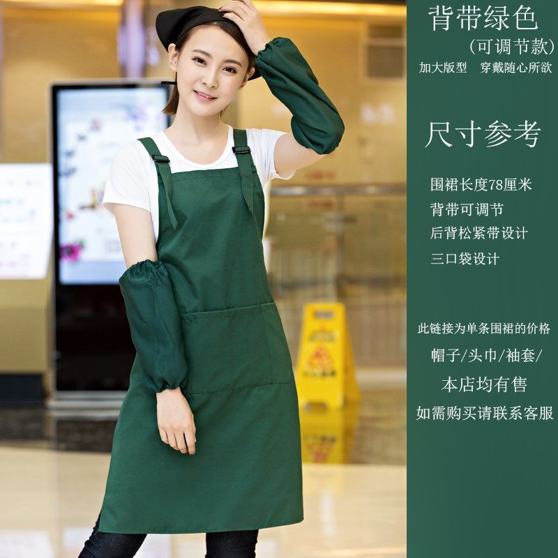 Shop Hairdresser Hot Dye With Shoulder Strap Korean-style Female Clothing Hair Apron Hair Salon Work Assistant Work Clothes Hair