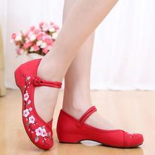 Mocasines de lona con correa bordada China Vintage para mujer zapatos casuales planos tallas grandes 34-41 blanco, rojo, negro Beige