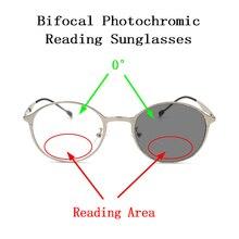 Bifocal Photochromic สายตายาวแว่นตากันแดดผู้หญิงผู้ชายอ่านแว่นตาแว่นขยายดูใกล้ Far Hyperopia แว่นตา N5