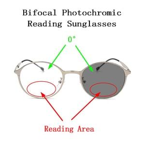 Image 1 - דו מוקדי Photochromic פרסביופיה משקפי שמש לנשים גברים משקפי קריאת זכוכית מגדלת מראה ליד רחוק רוחק משקפיים N5