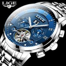 2020 LIGE Mechanical Wristwatch Luxury Brand Men Watches Aut