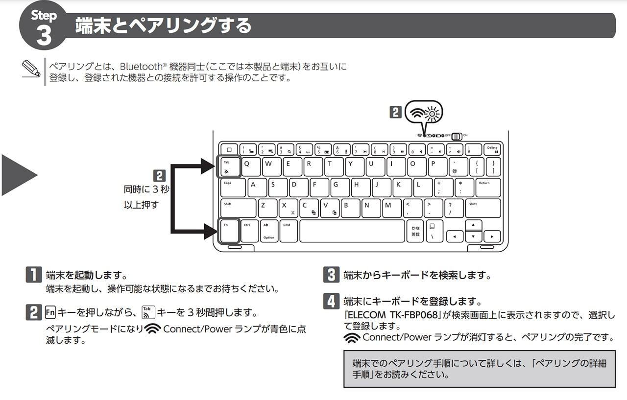 日本宜丽客ElECOM无线蓝牙键盘博通3.0可充电超薄0.36mm兼容IPAD AIR 1 2 9.7 10.5 自带隐藏式支架 剪刀脚巧克力键帽 wireless buletooch keyboard Boardcom 3.0