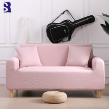 SunnyRain 1 Piece Jaquard Pink Sofa Cover for Living Room Stretch Sofa Covers I Shaped Sofa Slipcover Couch Sovers for Sofa