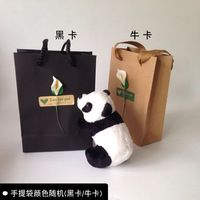 Sichuan Creative Base Product Small Creative Doll Panda Plush Toys Export Small Gifts Travel Gift