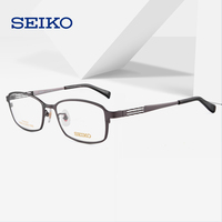 SEIKO Optical Corrective Glasses Frame Men 2019 Titanium Prescription Eyeglasses Frame Titanium Man Glass Spectacles HA1507