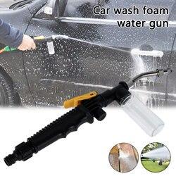 2-in-1 Garden Water Gun 2.0 - Water Jet Nozzle Fan Nozzle Safely Clean High Impact Washing Wand Water Spray Washer Water Gun
