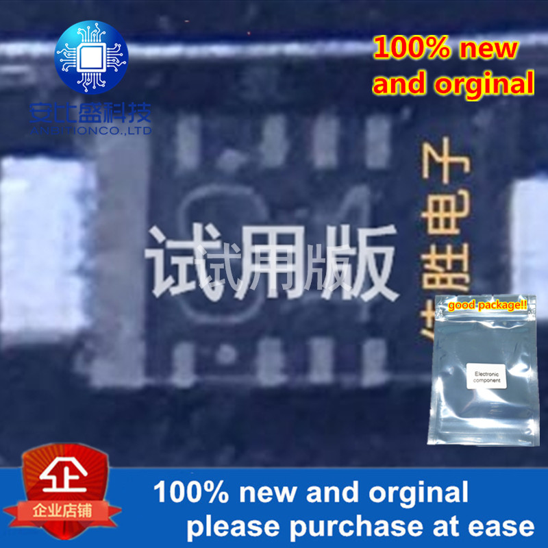 20pcs 100% New And Orginal RKR104BKHP102 40V SOD323 Silk-screen S4 Bring Your Own Heat Sink, Schottky In Stock