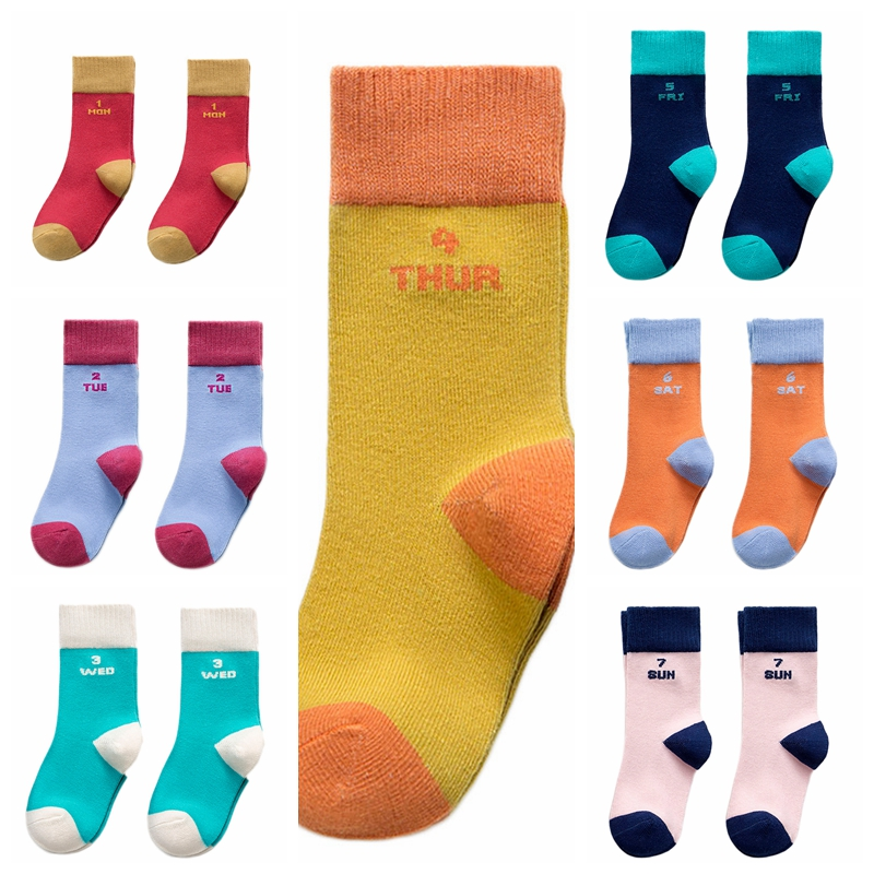 Kids Cotton Soft Days Of The Week Socks Black Monday to Friday Weekdays