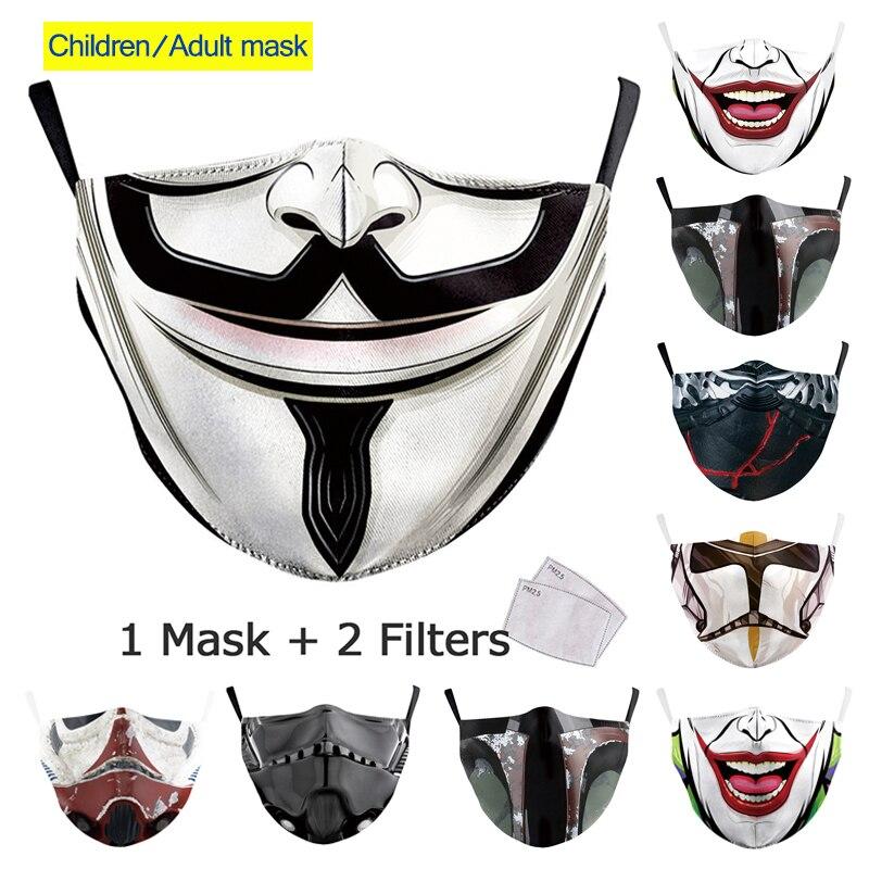 Многоразовая детская маска с принтом героев Новинка моющаяся защитная маска для рта PM2.5 фильтрующая Пылезащитная маска для лица унисекс вз...