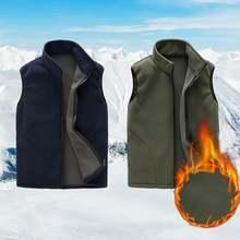Флисовый жилет теплая однотонная куртка с воротником стойкой