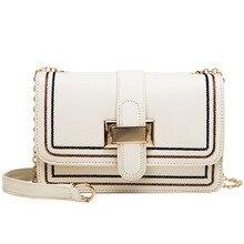 Fashion Shoulder Small Bag Summer New women Crossbody Bag/Chain Women bag