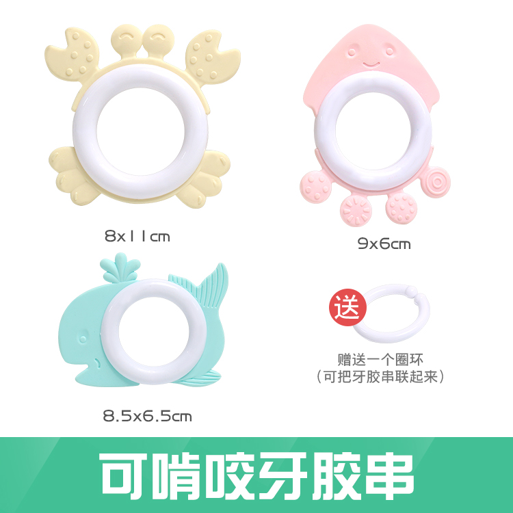 Baby Teething Toys Cartoon Silicone Teether Pendant Animal Necklace Accessories Infant Chew Toys DIY  Baby Teether