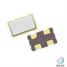 5pcs Active chip crystal oscillator OSC 5 * 3.2mm 5032 27m 27mhz 27.000mhz import