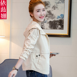 Small jacket short autumn dress 2018 new student body repair Korean version of bf baseball suit with cap casual jacket