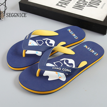 New Arrival Summer Men Flip Flops High Quality Beach Sandals Anti-slip Zapatos Hombre Casual Shoes