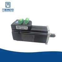 JMC servo motor set permanent magnet small machine 3000rpm 1.27NM,communication speed: 9.6Kbps V603 upgrade V604 IHSV60-30-40-48
