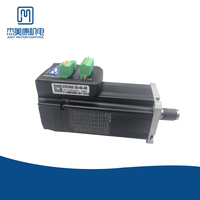 JMC servo motor set permanent magnet small machine 3000rpm 1.27NM communication speed: 9.6Kbps  V604 version  IHSV60-30-40-48