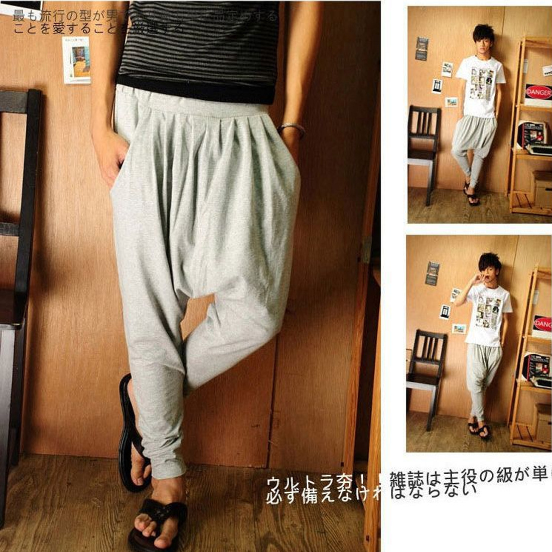 Purchasing Agents AliExpress Men Harem Pants Japanese Korean For Both Men And Women Saggy Pants Harem Pants K008