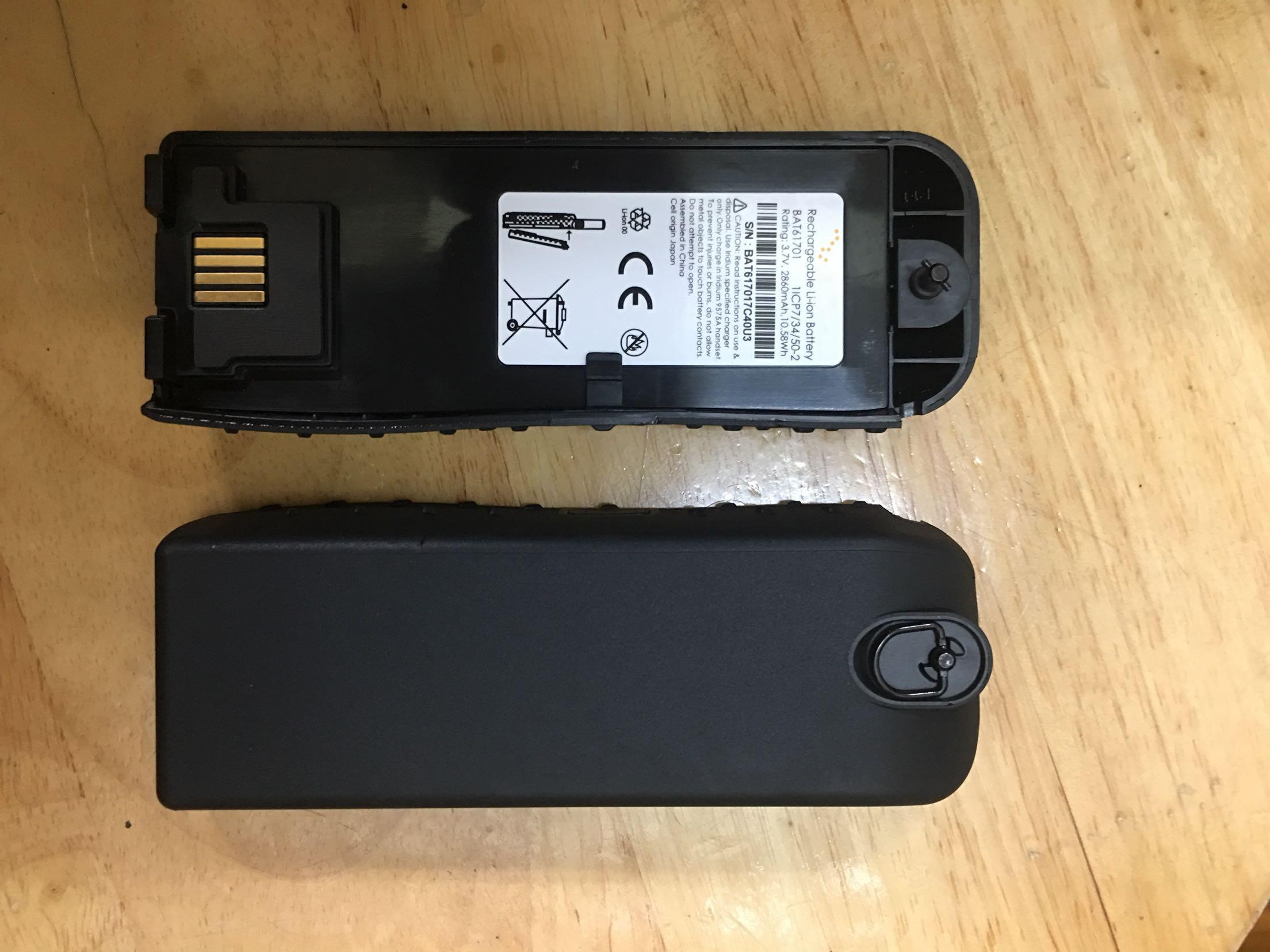 New battery for Iridium BAT61701 9575A Satellite Phone(China)