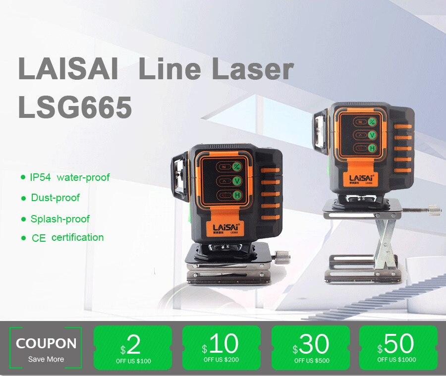 LAISAI 3D 360 градусов 12 линий зеленый лазерный уровень самонивелирующийся Горизонтальная и вертикальная регулировка более высокая видимость новая версия