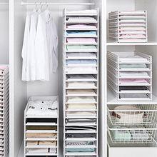 Складная подставка для гардероба