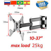 "LCD-123A Full Motion 10""-37"" extendable arm Panel Display TV Wall Mount Max.VESA 200*200mm Loading 20kgs Monitor Holder Support"