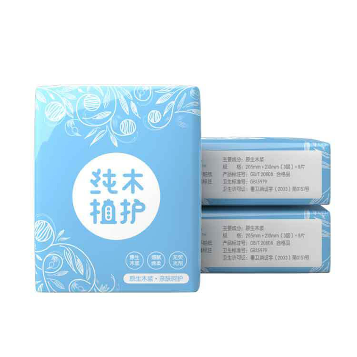 10 Pack Mini Portable Handkerchief Paper Pocket Tissue 3-ply Wood Pulp Travel Tourism Paper Tissue 8 Sheets