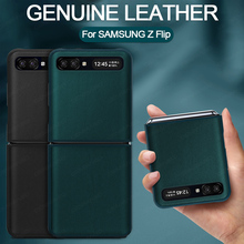 Grmaหรูหราของแท้หนังคาร์บอนไฟเบอร์สำหรับSamsung Galaxy Z Flip 5G F7000บางพับโทรศัพท์ฝาครอบ