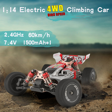 WLtoys 1/14 144001 RTR 2.4GHz RC Car Scale Drift Racing Car 4WD Metal Chassis Gear Hydraulic Shock Absober USB Charging Vehicle недорого