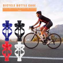 Mountain Road Fiets Drink Bottle Holder Cage Fietsaccessoires Waterfles Rack Houder voor Mountain Vouwfiets(China)