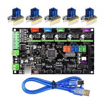 3D Printer Parts MKS Gen V1.4 Control Board Mega 2560 R3 motherboard RepRap Ramps1.4 +TMC2100/TMC2130/TMC2208/DRV8825 Driver - DISCOUNT ITEM  6 OFF Computer & Office