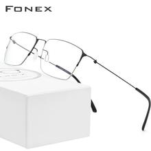 FONEX Titanium Alloy Glasses Men Semi Rimless Prescription E