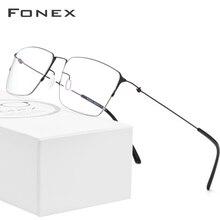 FONEX titane alliage lunettes hommes Semi sans monture Prescription lunettes cadre femmes myopie armature de lunettes lunettes 98611