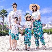 Matching Family Outfits Summer Mum Daugh